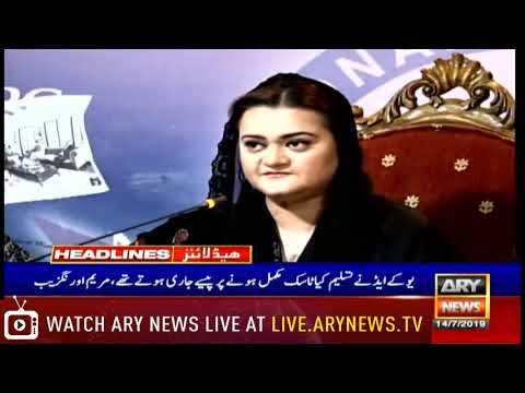 Headlines | ARYNews | 1800 | 14 July 2019
