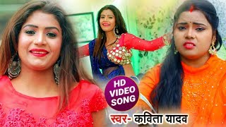 Kavita Yadav का सुपरहिट धोबी गीत Rani Dance New Bhojpuri Dhobi Geet 2020