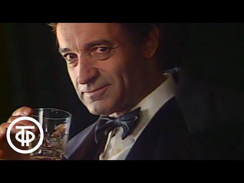 Месье Ленуар, который... 2 серии (1983)