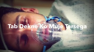 Mood Off Whatsapp Status 😭 Breakup Whatsapp Status 💔 Boy Death Scene Status 💔 Heartbroken Video