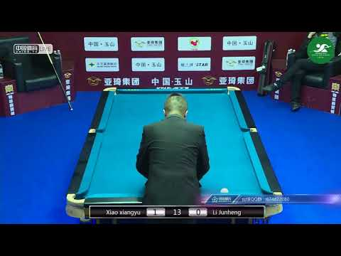 Xiao Xiangyu VS Li Junheng - Chinese Mens Qualifying - 2018 CBSA Chinese Pool World Championship