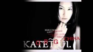 Kate Tsui~徐子珊 Hit Me