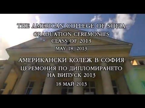 American College of Sofia May 2013 Graduation