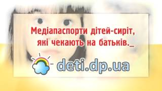 видео Сяйво веселки
