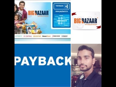 How to Earn Point online in Big Bazaar card or Payback card (Hindi)