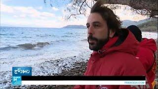 متطوعون من مختلف دول العالم يرسمون بارقة الأمل الأولى للاجئين على شواطئ اليونان