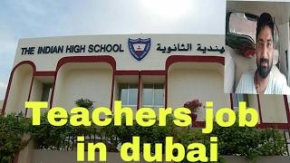 Teachers job in Dubai