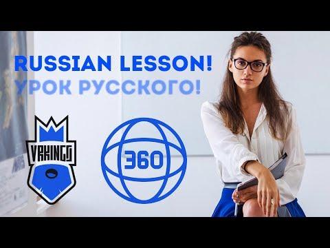 FIRST RUSSIAN LANGUAGE LESSON • ПЕРВЫЙ УРОК РУССКОГО ЯЗЫКА в 360 градусов • 360 VR Video (#VRKINGS)