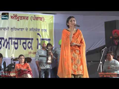 JASWINDER BRAR || HASHAM SHAH MELA (Amritsar) OFFICIAL HD LIVE 2016