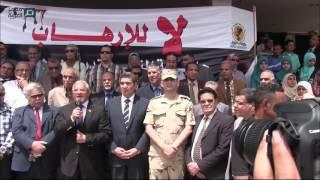 مصر العربية | وقفة في جامعة المنيا تنديدًا بالإرهاب