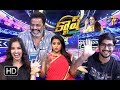 Cash | 9th June 2018 | Full Episode | ETV Telugu