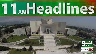 Neo News Headlines 11:00PM | Neo News | 16 August, 2018