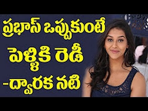 Dwaraka movie heroine Pooja Jhaveri wants to marry Prabhas - Opens up in an Interview || DesiplazaTV