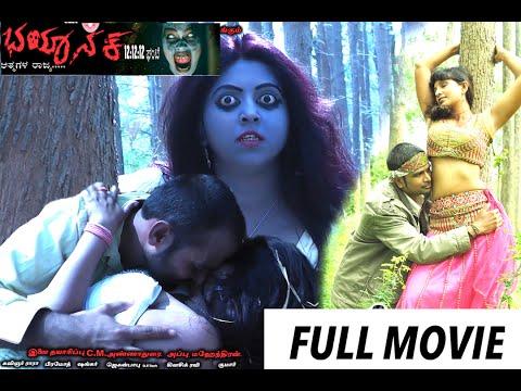Kannada Movies Full | Bhayanaka Kannada...