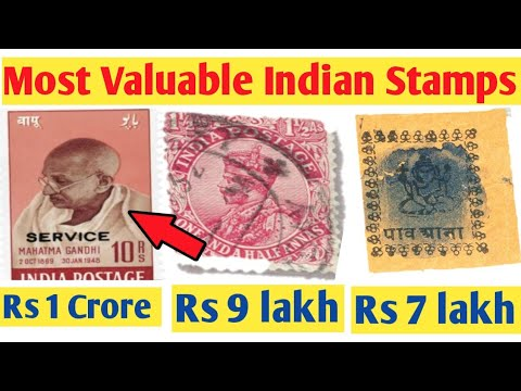 Most Valuable Indian Stamps Value 1 Crore | Rare India Postage Stamps Value | Indian Postal Stamps