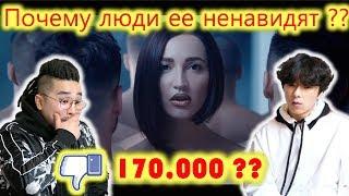 Ольга Бузова - Мало половин, Почему люди ненавидят ее?;;; Реакция корейской певицы