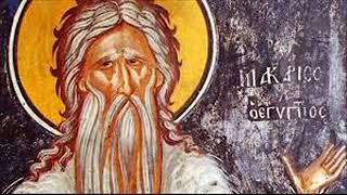 Да би се Хришћани удостојили небеских похвала од Бога