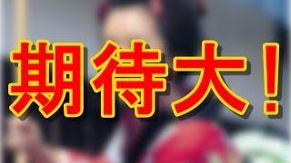 朝ドラ あさが来た AKB主題歌話題沸騰!波瑠のセリフに流行語大賞確定!?...