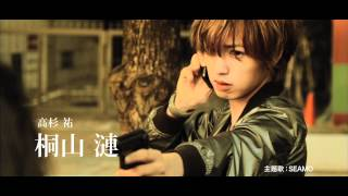 ジェットコースター・サスペンスムービー「RUN60」。 2011年6月に桐山漣...