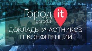 Марат Немешев | Адаптивное обучение: решение проблем корпоративного образования