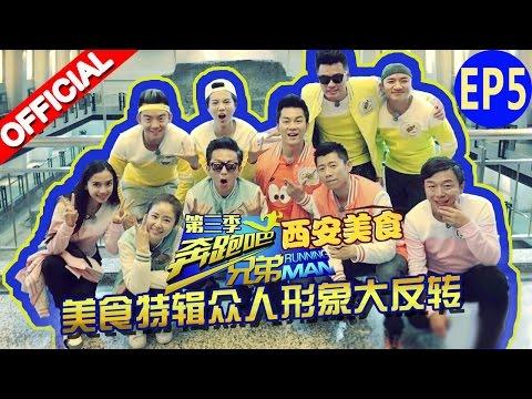 Running man china ep 1 season 1 : Csi miami season 4 episode 24 rampage