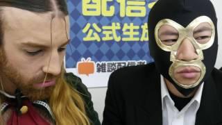 インターネットコメディアン横山緑インタビュー / レディビアード http:...