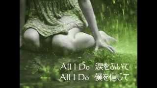 All I Do 【玉置浩二さん】 歌詞付き★マイ・カラオケ♪