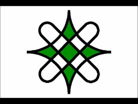Hausa Audio - Asha Ruwa