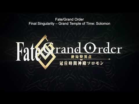 Fate/Grand Order Final Singularity Grand Temple of Time: Solomon