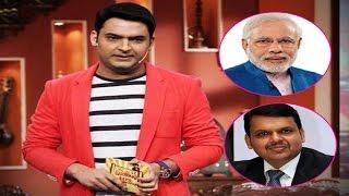 Kapil Sharma's big fight with PM Narendra Modi on Twitter BACKFIRES!
