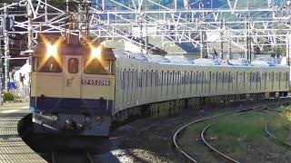 なんだこの車両は⁉ 都営三田線 新型6500形 甲種輸送(徳庵~真鶴~大船~越谷タ) 近畿車輛より