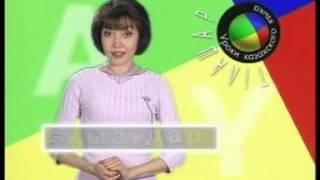 Тілашар. Урок 11. Kazakh language. Lesson 11