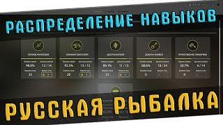 Русская Рыбалка 4 или Fishing Planet ? Что лучше ?!