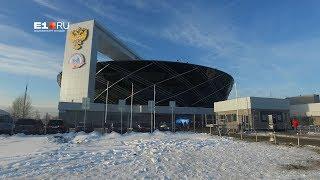 Центр единой системы организации воздушного движения
