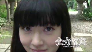 演歌女子の永井杏樹が全力坂のパロディ「全力階段」を全コピー 第2弾は...