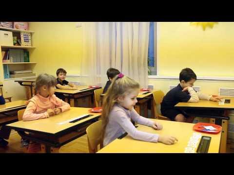 Уникальная игра на уроке математики в детском саду