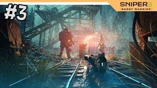 Sniper Ghost Warrior 3 - Прохождение на русском - Часть 3