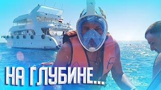 Ужасы Ёшкина в открытом море! Я буду жаловаться родственникам! Прогулка на яхте