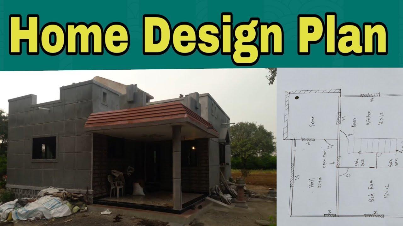 Emejing Village Style Home Design Photos   Decoration Design Ideas .