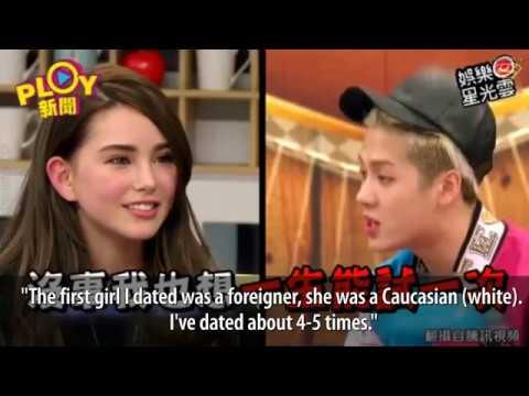 Jackson wang dating history