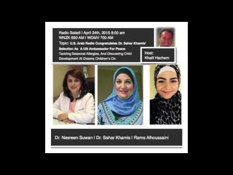 US Arab Radio Congratulates Dr Sahar Khamis  April 24, 2015