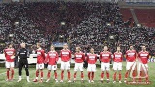 СПАРТАК - Интер (Милан, Италия) 0:1, Лига Чемпионов - 2006-2007