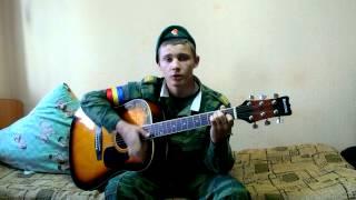 Скачать Песня под гитару и там где Северный Кавказ