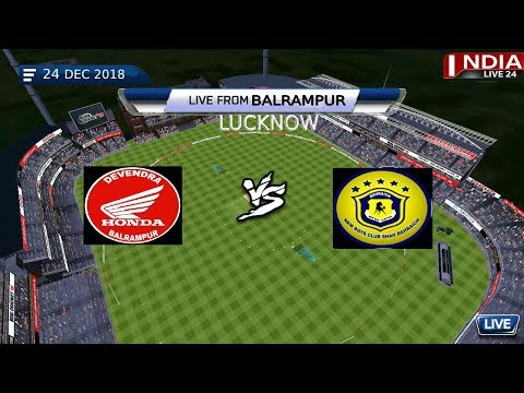 BALRAMPUR(UP) PREMIER LEAGUE 2018(BPL) 24 DEC 2018