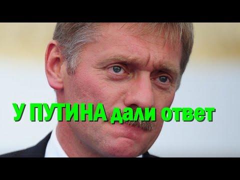 У Путина дали резкий ответ Зеленскому на одно из главных предложений по Донбассу
