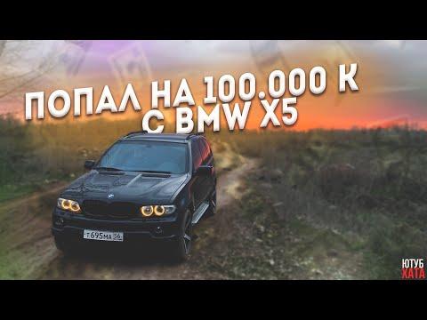 ПОПАЛ НА РЕМОНТ С ИКСОМ НА 100 000 тысяч рублей!