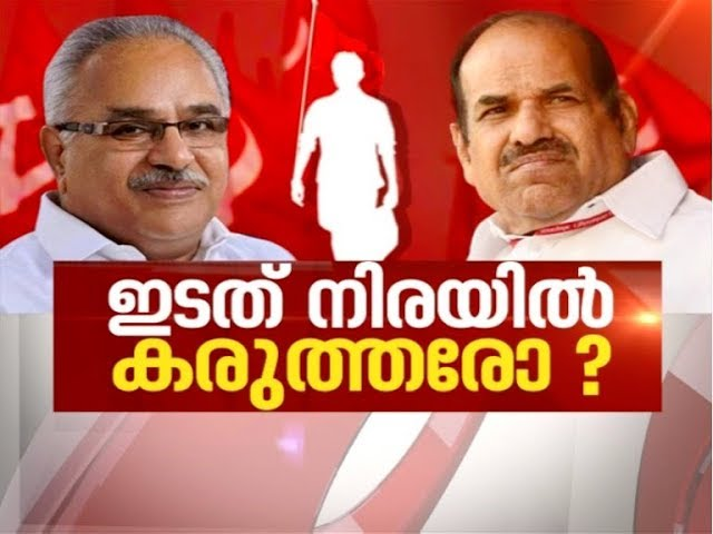 LDF to finalise candidates for Lok Sabha elections | Asianet News Hour 6 MAR 2019