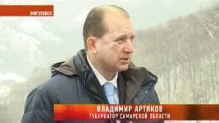 видео Lafarge построит в Ростовской области цементный завод