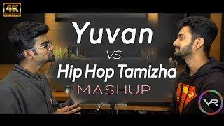 Yuvan Vs Hip Hop Tamizha Mashup | Vijo Rijo Unplugged
