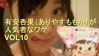 おススメ無料メールマガジン 「そうだ!月収100万円のフリーエージェン...